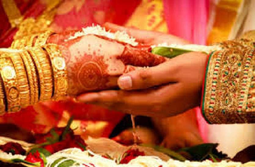 श्रमिकों की बेटियों का विवाह कराएगी सरकार, मिलेंगे 75 हजार रूपये