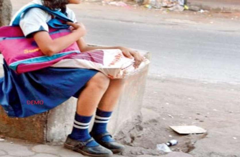 सरकारी स्कूल में 10वीं की नाबालिग छात्रा के साथ सफाईकर्मी ने किया बलात्कार, कोर्ट ने सुनाई सजा