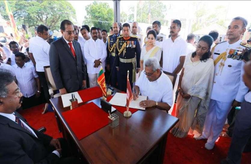 श्रीलंका: राष्ट्रपति गोतबाया राजपक्षे के मंत्रिमंडल में नए राज्य मंत्रियों और उप मंत्रियों ने ली शपथ