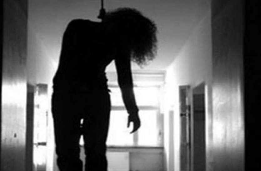पति के चरित्र पर शक, पत्नी  ने की आत्महत्या