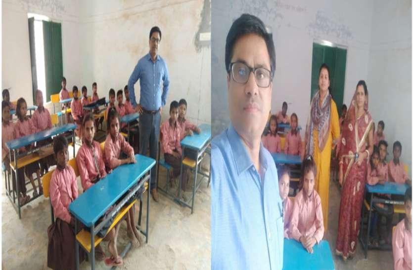 प्राथमिक विद्यालय के बच्चों को मिली डेस्क बेंच, डॉक्टर सुनील त्रिपाठी ने की सराहनीय पहल