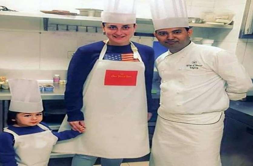 तैमूर अली खान ने बनाए कप केक्स और आइसक्रीम! करीना के साथ मास्टर शेफ लुक में दिखा क्यूट अंदाज