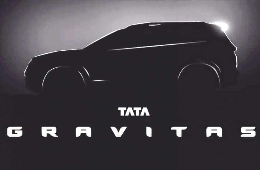 GRAVITAS नाम से लॉन्च होगा Tata Harrier का 7 सीटर वर्जन, ट्वीट कर दी जानकारी