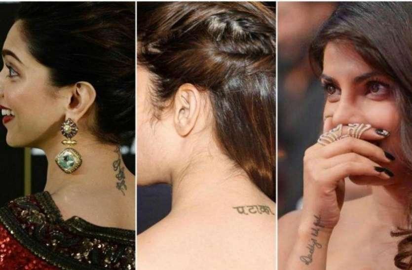 मलाइका से दीपिका तक, देखें इन पॉपुलर एक्ट्रेसेस ने कहां बनवाए Hot Tattoo , सोशल मीडिया पर मचा दी तबाही