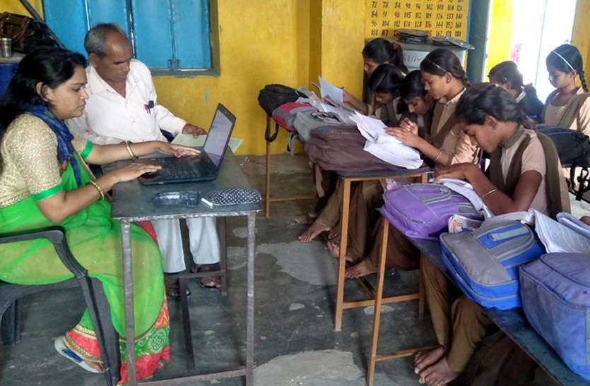 शाला दर्पण में उलझ 'बाबू' बन गए सरकारी शिक्षक, विद्यालयों में चौपट हो रहा शिक्षण कार्य