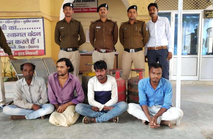 चार सिलेण्डर चोरी करने वाले चार चोर, चार घंटे में गिरफ्तार