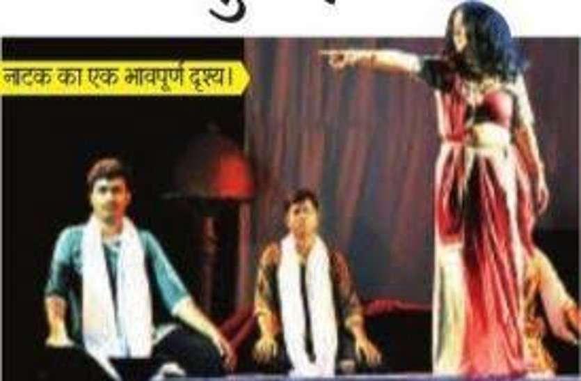 Jodhpur Theater Festival 23 दिसम्बर से जोधपुर में