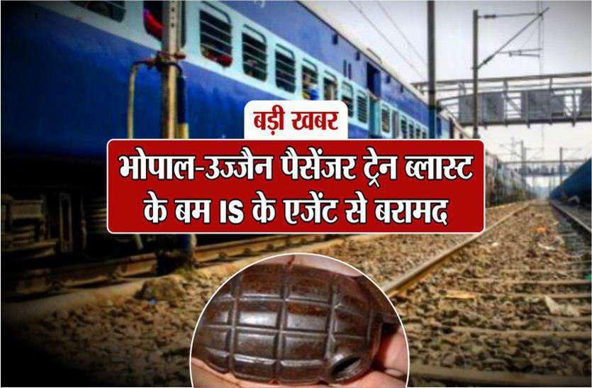 बड़ी खबर: दिल्ली पुलिस ने पकड़े IS के 3 एजेंट, मध्यप्रदेश से ऐसे जुड़े हैं इनके तार...