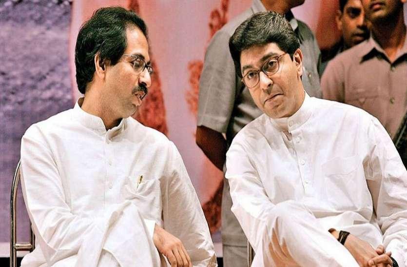 तो उद्धव अपने शपथ ग्रहण समारोह के लिए चचेरे भाई राज ठाकरे को न्योता भेजेंगे!