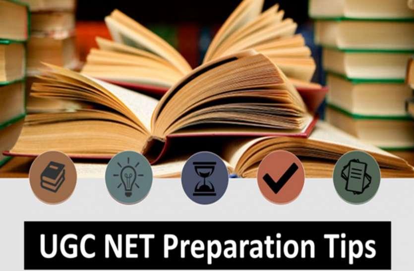 प्रैक्टिस टाइम: यूजीसी नेट 2 दिसंबर से, शेड्यूल जारी- परीक्षा की ऐसे करें तैयारी