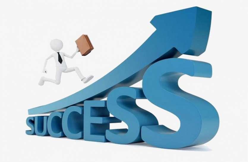 अगर आपको सफलता की चाह है तो अपनाएं इन संकल्पों को