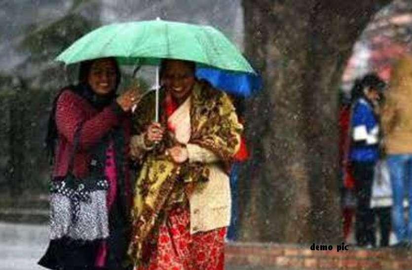 राजधानी जयपुर सहित राजस्थान के कई  जिलों में बारिश की आशंका