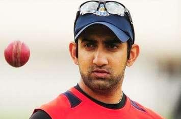 कोहली को ऑस्ट्रेलिया में दिन-रात टेस्ट मैच खेलने से पीछे नहीं हटना चाहिए : गंभीर
