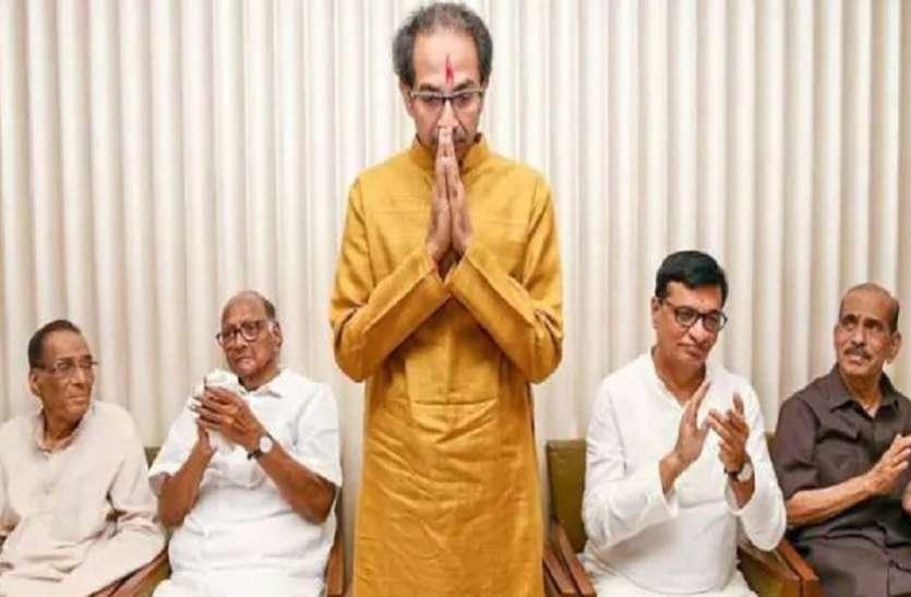 उद्धव ठाकरे आज लेंगे मुख्यमंत्री पद की शपथ, तीनों पार्टियों के दो-दो मंत्री लेंगे शपथ