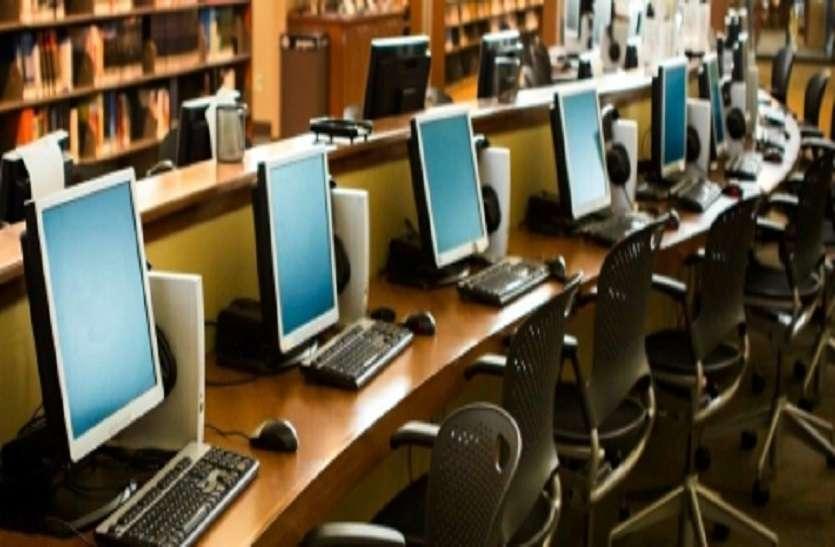 #Lock Down 21 Days : सरकारी स्कूलों में हैं स्मार्ट लायब्रेरी, अपनी आइडी से लॉगइन कर पढ़ाई कर रहे विद्यार्थी
