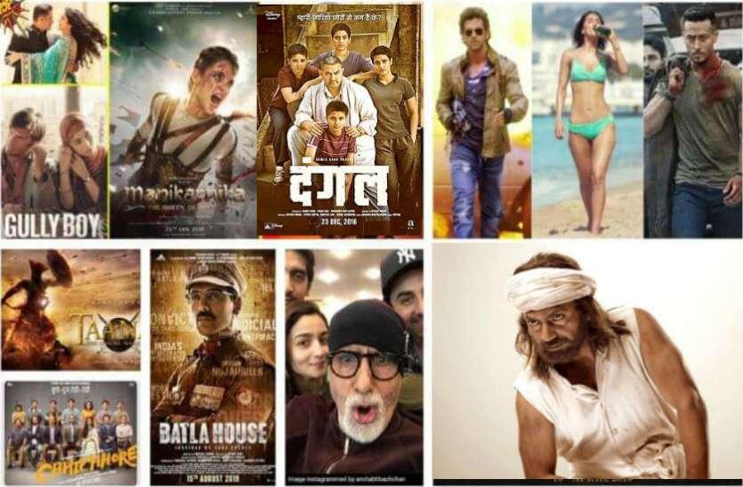 सच्ची घटना पर आधारित हैं बॉलीवुड की ये 5 फिल्में, नंबर 2 है सबसे खतरनाक