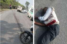 Breaking News: टर्निंग पर ट्रेलर को ओवरटेक करते फिसली बाइक, पहियों से कुचलकर मामा-भांजे की दर्दनाक मौत