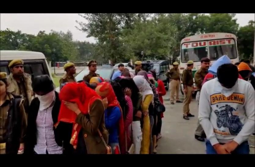 Noida: बस में भरकर थाने लाए गए 45 युवक और युवतियां- देखें वीडियो
