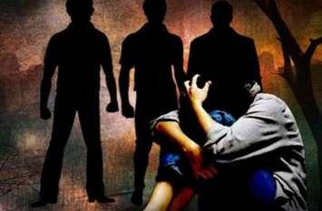 Girlfriend को पहले दोस्त के रूम पर बुलाया फिर दोस्तों के साथ मिलकर प्रेमी ने किया लड़की का बलात्कार