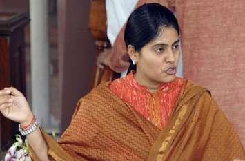 हैदराबाद गैंगरेप पर बोलीं अनुप्रिया पटेल, राज्य सरकारें ऐसी घटनायें रोकने मेंं पूरी तरह नाकाम
