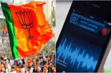 अलवर : निकाय चुनाव में पति-पत्नी का कथित ऑडियो सामने आने के बाद भाजपा के विधायक और पूर्व विधायक ने दिया बयान