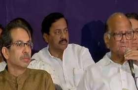 Maharashtra Politics News : विभागों का बंटवारा : गृह शिवसेना के पास, एनसीपी के पास वित्त विभाग