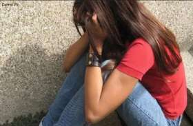 पढ़ाई करवाने के बहाने ले आया किशोरी को घर, किया बलात्कार