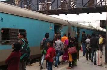 तीन ट्रेने समय से पहले तो देरी से आई पांच ट्रेनें