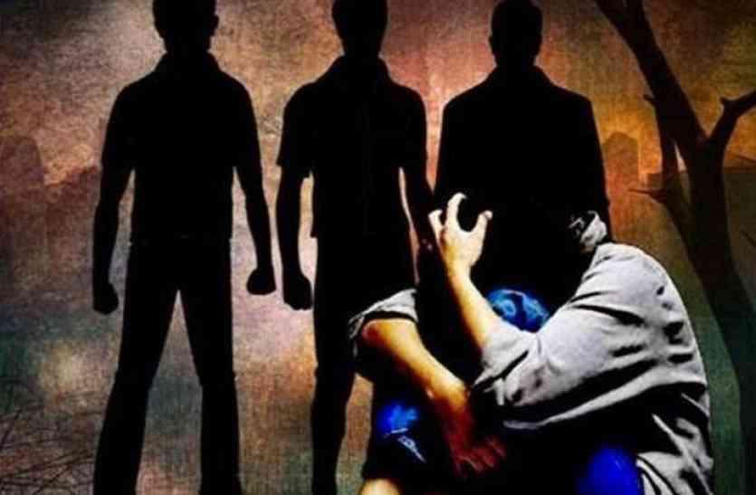 मवेशी चराने गई किशोरी से दो युवकों ने किया सामूहिक बलात्कार