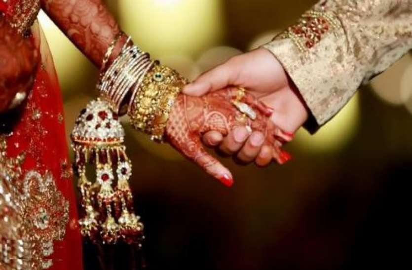 पति ने पुलिस से लगाई गुहार- साहब ससुराल वालों ने मेरी बीवी की दूसरी शादी कर दी