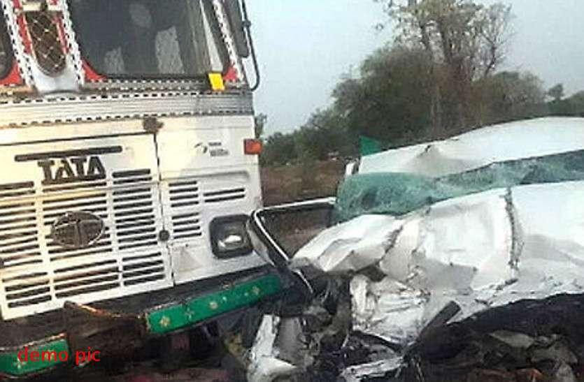 दुल्हन को लेकर लौट रही बारातियों की कार को ट्रक ने मारी टक्कर, तीन की दर्दनाक मौत