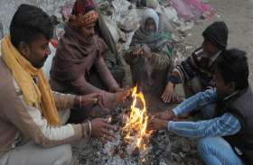 दिसंबर के दूसरे हफ्ते में पारा लुढ़का, अंबिकापुर सबसे ठंडा, 14 के बाद और बढ़ेगी ठंड