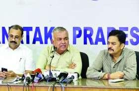 कर्नाटक की भाजपा सरकार को खतरा, कांग्रेस और जेडीएस फिर दोस्ती को तैयार