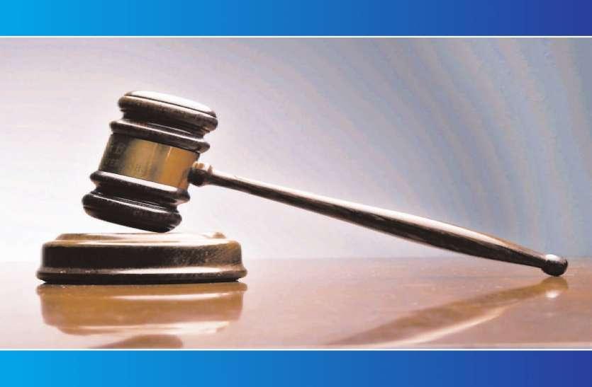 पांच लोगों की हत्या करने वाले को फांसी की सजा