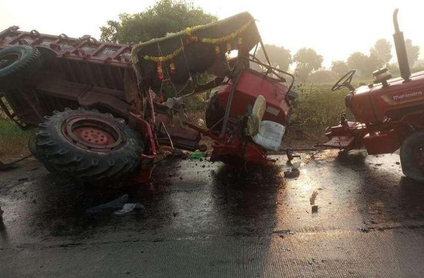Tractor Collision: Loading Vehicle, Two Killed, Three Injured - लोडिंग वाहन  से टकराकर ट्रैक्टर का हुआ वो हाल की देखने वाले रह गए हैरान | Patrika News