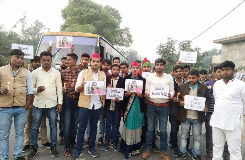 तारीख-पे-तारीख नहीं हैदराबाद की निर्भया के आरोपियों को मृत्युदंड दें 'सरकार'