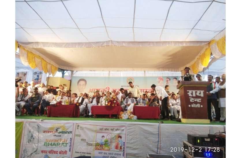 बरेली नगर परिषद की सभी बड़ी मांग अब होंगी पूरी: जयवर्धन