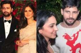 कटरीना कैफ से लेकर कियारा आडवाणी तक, इन अभिनेत्रियों को बॉलीवुड में मिला नया प्यार