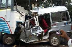 बस-जीप भिडंत में 5 की मौत