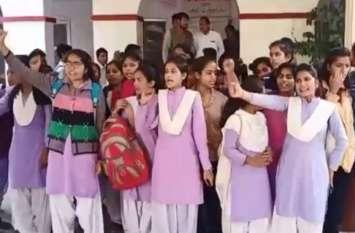 तेलंगाना में महिला डॉक्टर की रेप के बाद हत्या से गुस्साई छात्राओं ने फांसी देने की मांग की