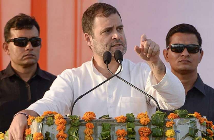 राहुल गांधी ने केंद्र पर साधा निशाना, मोदी सरकार गरीबों का दर्द नहीं समझती