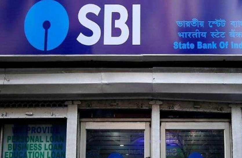 SBI : एसबीआई हर ट्रांजेक्शन के देगी आपको पांच रुपए, करना होगा यह काम