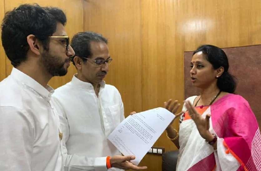 महाराष्ट्र के नेताओं ने महापोर्टल पर उठाए सवाल, कहा- ये व्यापम घोटाले जैसा