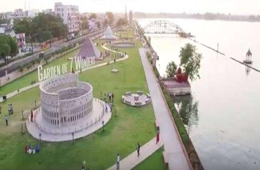 दिव्यांग फ्रेंडली होंगे कोटा के पर्यटन स्थल, सेवन वंडर्स में व्हील चेयर से घूम सकेंगे