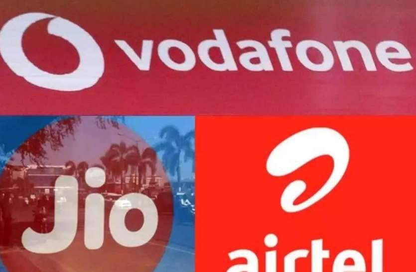 टेलीकाॅम कंपनियों ने दिया प्रीपेड ग्राहकों को झटका, 50 फीसदी तक बढ़ जाएगा आपका खर्च