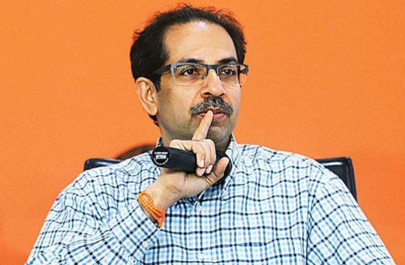 महाराष्ट्र: उद्धव ठाकरे अब 'मातोश्री' से अलग 'वर्षा' बंगले में रहेंगे