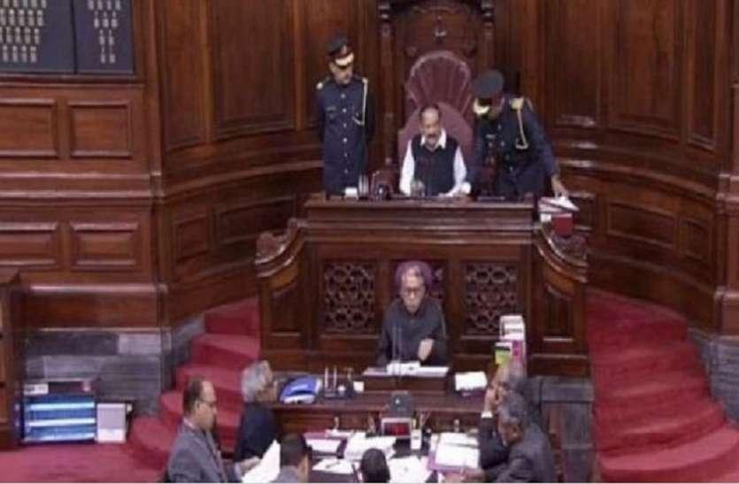 हैदराबाद रेप केस:  संसद के दोनों सदनों में सुनाई दी गूंज, दोषियों को मिले फांसी की सजा