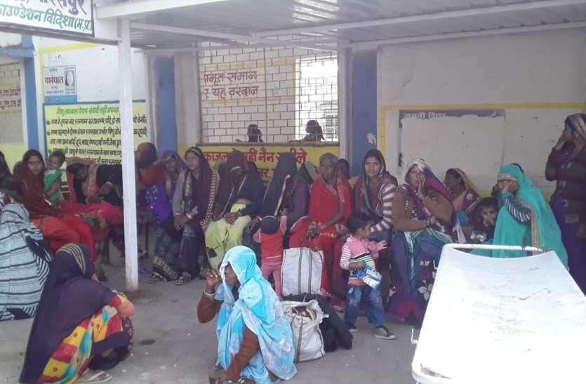 हंगामे से डरे अस्पताल ने नसबंदी से हाथ खड़े किए, 20 से ज्यादा महिलाएं लौटीं