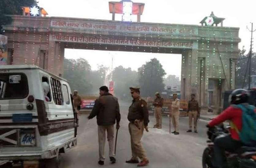 6 दिसंबर के आयोजनों पर प्रशासन ने लगाई रोक