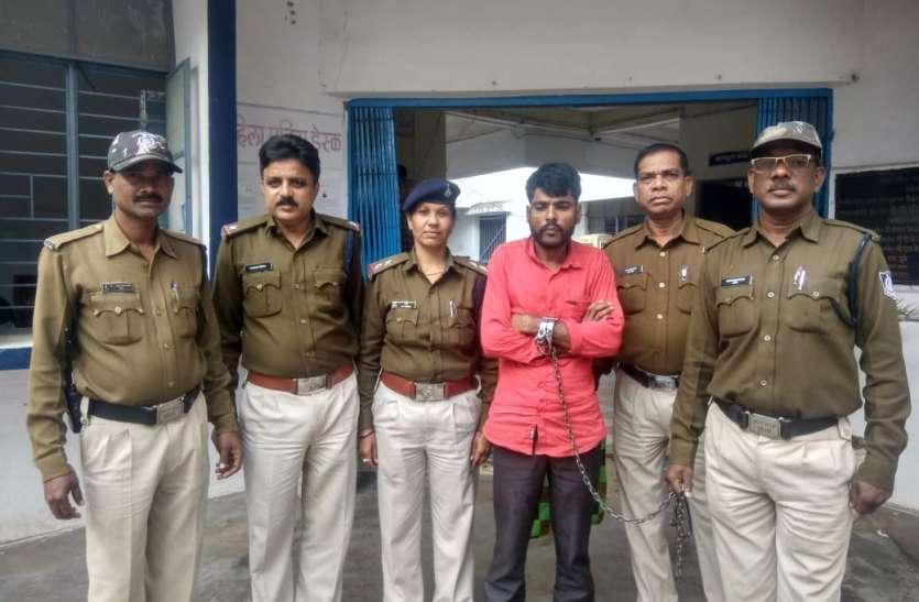 नाबलिग से दुराचार का आरोपी गिरफ्तार